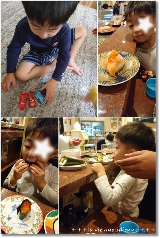 王子4歳おめでとぉ~!も100均で(〃ω〃) 美味しかったケーキとお寿司♪_a0348473_05534609.jpg
