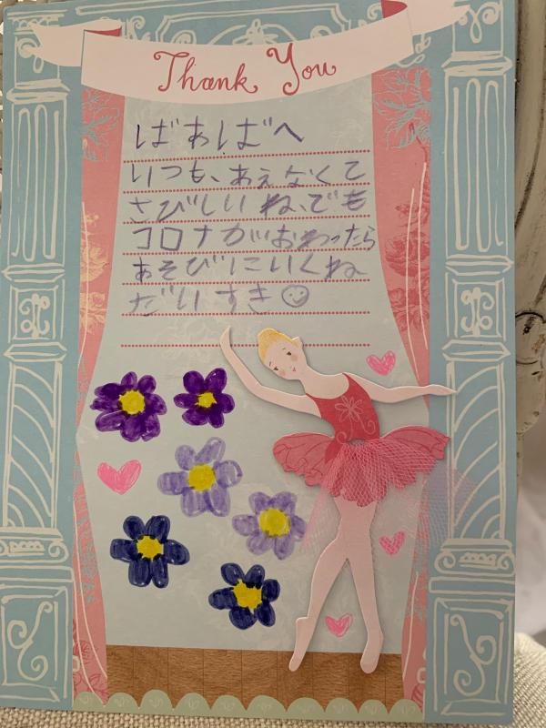 私の天使からの手紙_b0408892_00582207.jpg