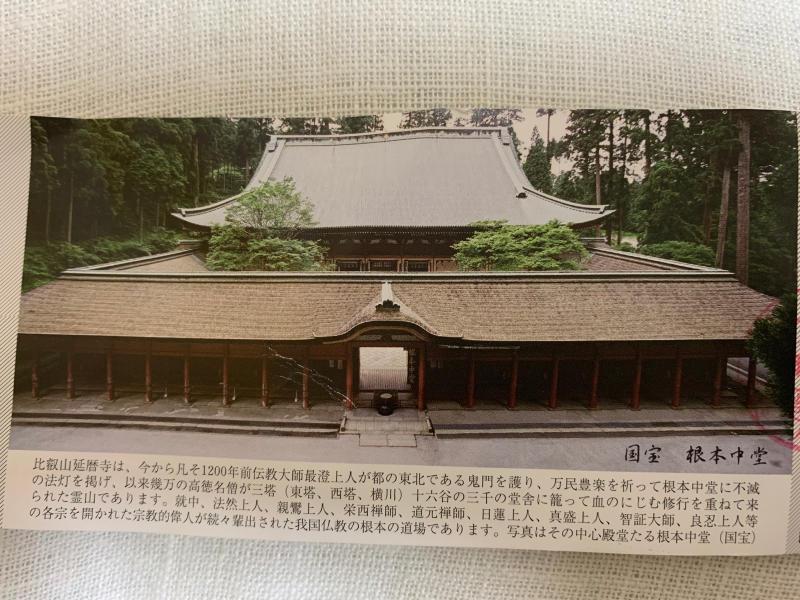 秋分の日に比叡山延暦寺へ_b0408892_22173988.jpg