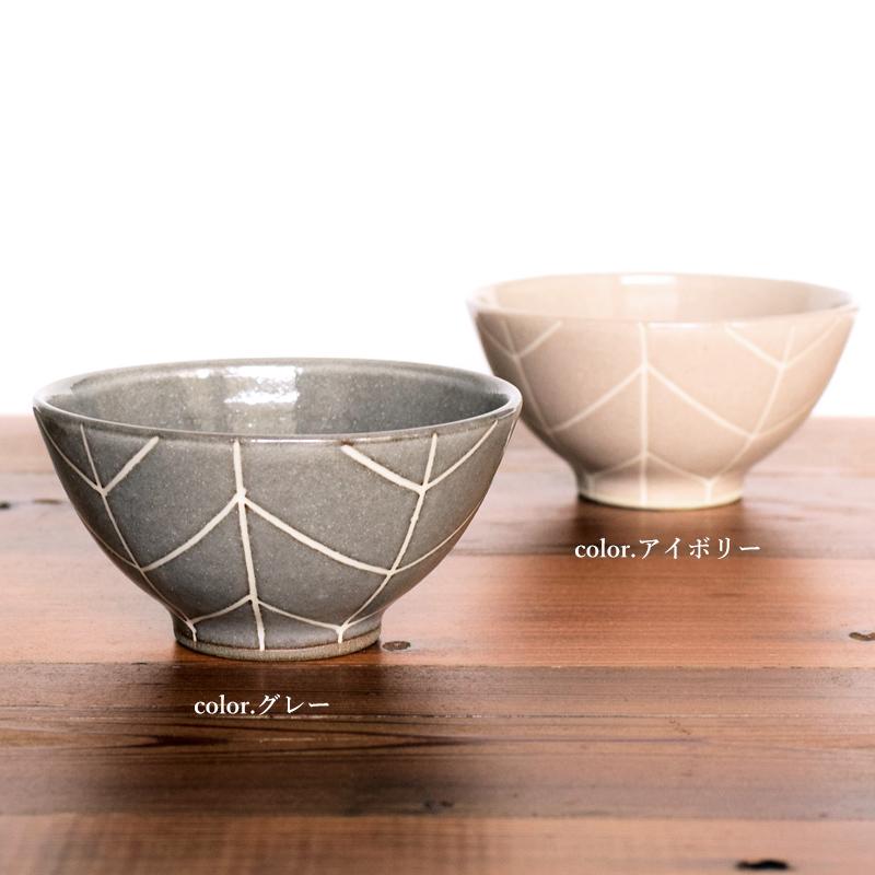 おすすめ☆【日本製】 美濃焼 kokage 飯碗×2色_f0318397_08114557.jpg