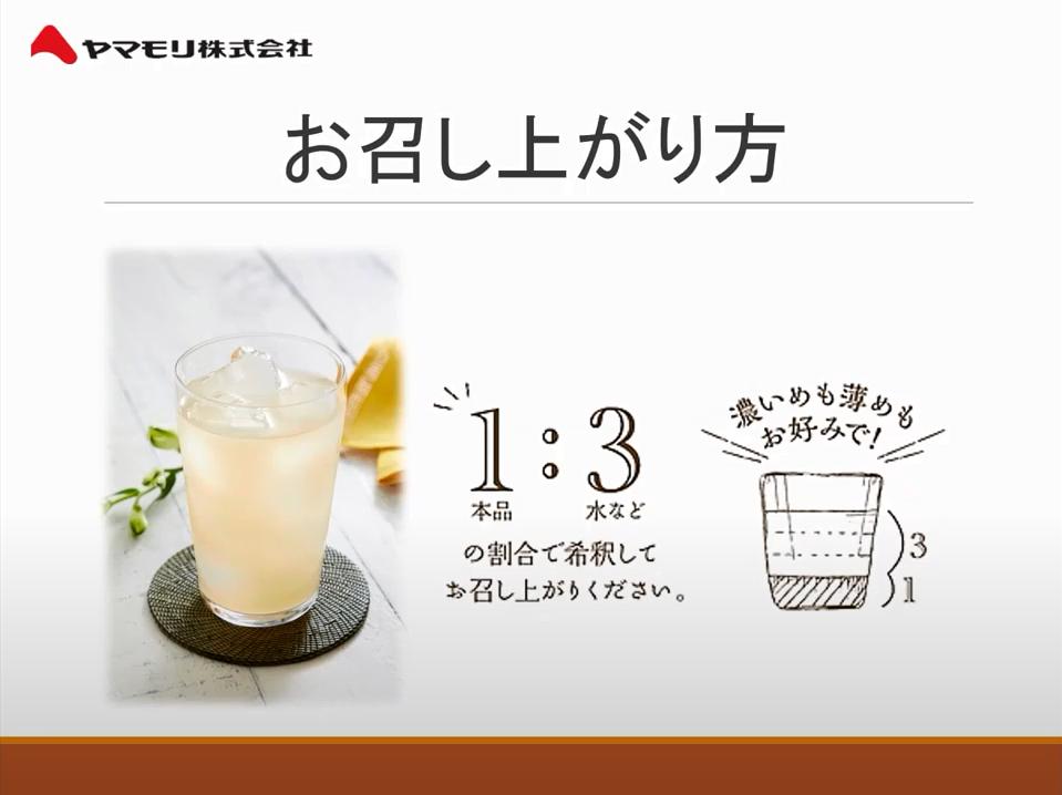 【RSP Live 9月2nd】砂糖が入ってない?!『砂糖無添加 黒酢シリーズ』ヤマモリ_a0057402_15380671.png