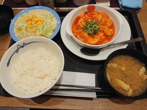 9/23 海老のチリソース定食¥730@松屋_b0042308_18030453.jpg