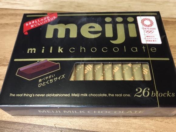 チョコレートは明治_d0237309_21283581.jpeg