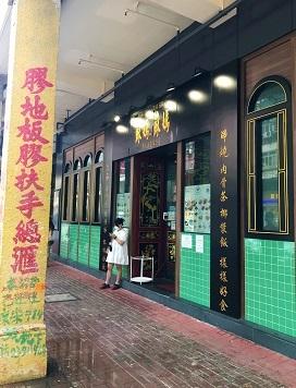 今年リニューアルの新スポット!旺角の歴史的建造物「618上海街」☆The Preservation Project 618 Shanghai Street in Hong Kong_f0371533_18352545.jpg