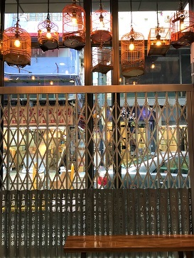 今年リニューアルの新スポット!旺角の歴史的建造物「618上海街」☆The Preservation Project 618 Shanghai Street in Hong Kong_f0371533_18354537.jpg