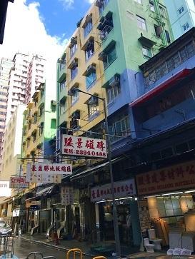 今年リニューアルの新スポット!旺角の歴史的建造物「618上海街」☆The Preservation Project 618 Shanghai Street in Hong Kong_f0371533_18355464.jpg