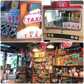 今年リニューアルの新スポット!旺角の歴史的建造物「618上海街」☆The Preservation Project 618 Shanghai Street in Hong Kong_f0371533_18363555.jpg