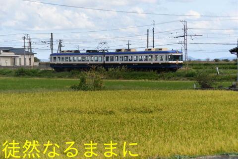 一畑鉄道_d0285540_19552596.jpg