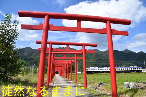 一畑鉄道_d0285540_19573291.jpg