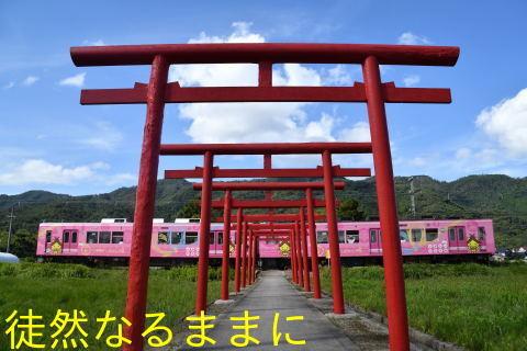 一畑鉄道_d0285540_19574641.jpg