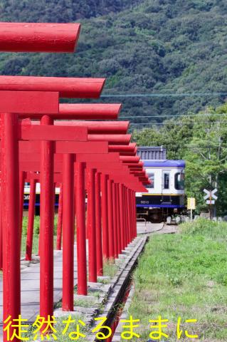 一畑鉄道_d0285540_20002800.jpeg