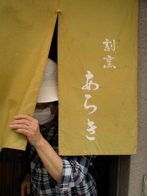 長崎市青山町・・・茂木通い、アラ煮定食と茂木ネコ_d0005250_19445441.jpg