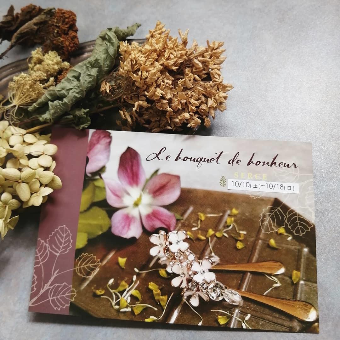Le bouquet be bonheur_f0022751_13044321.jpg