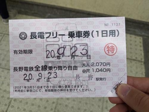 東日本鉄道旅2020秋、最高でした!_a0329563_18561524.jpg