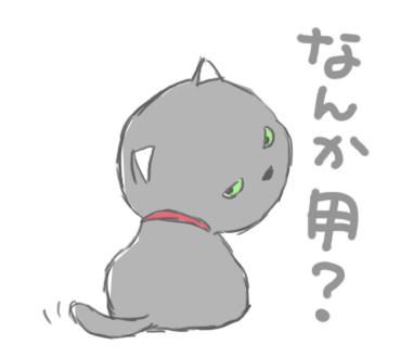 ウンコ犬と猫のぷん+ピコ_a0044064_16491676.jpg