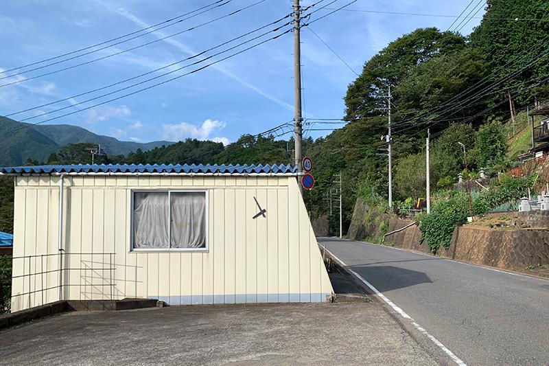 火曜日の祝日は雛鶴峠から犬目宿 2020年9月22日_d0123571_22242630.jpg