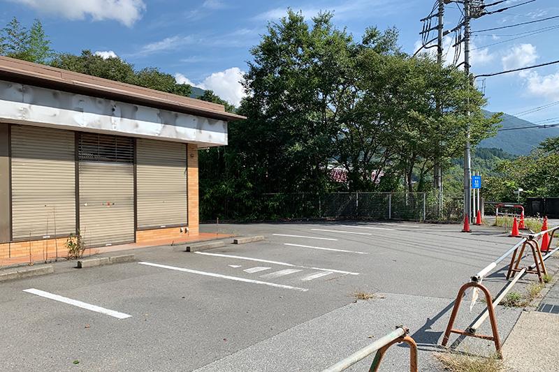 火曜日の祝日は雛鶴峠から犬目宿 2020年9月22日_d0123571_2226720.jpg