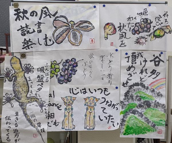 くまちゃん、ホルベイン画材ワークショップ_a0030594_21085574.jpg