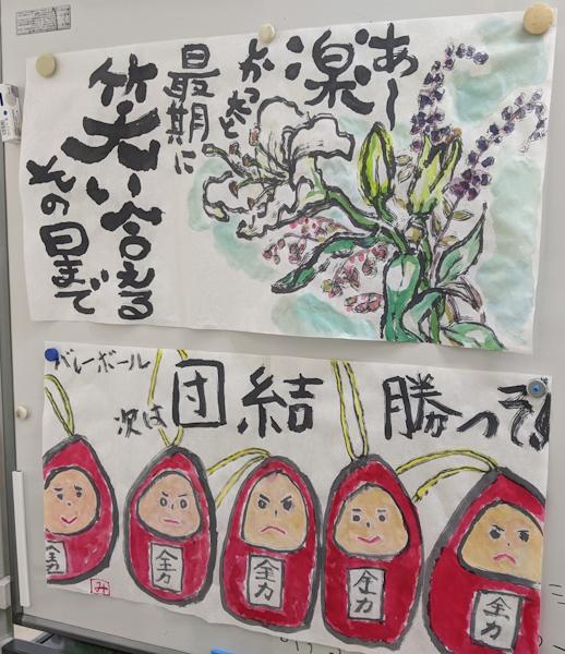 くまちゃん、ホルベイン画材ワークショップ_a0030594_21092960.jpg