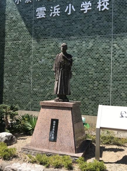 若州小浜2020~梅田雲浜関連碑と街並み_f0010195_18450155.jpg