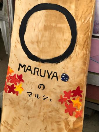 金沢へ_c0176406_05365498.jpg