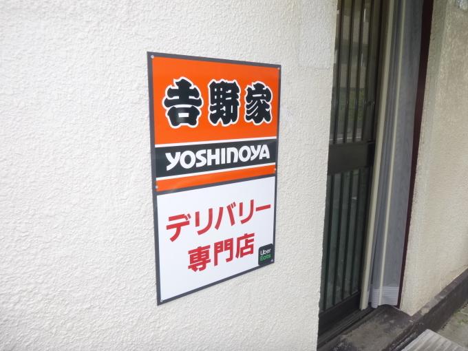 道草_e0215910_14455913.jpg