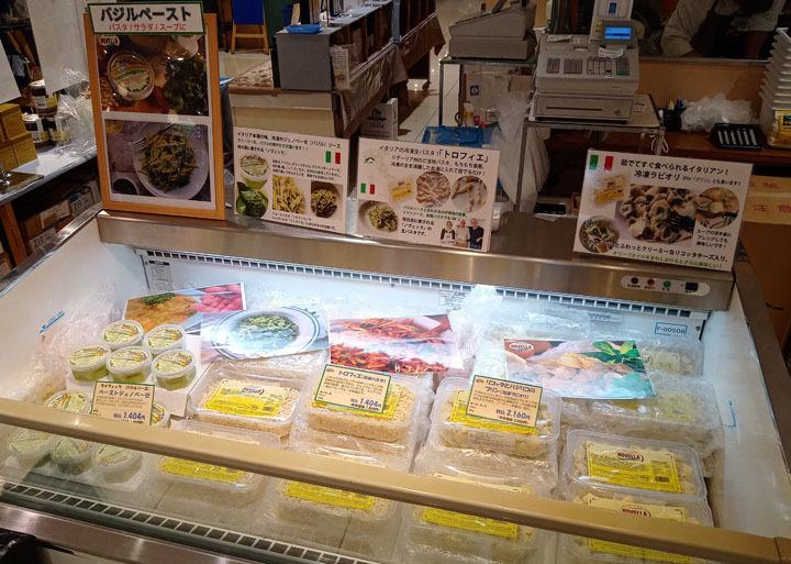 水戸京成百貨店 B1地下催事 開催中(9/29まで_f0214716_15441825.jpg