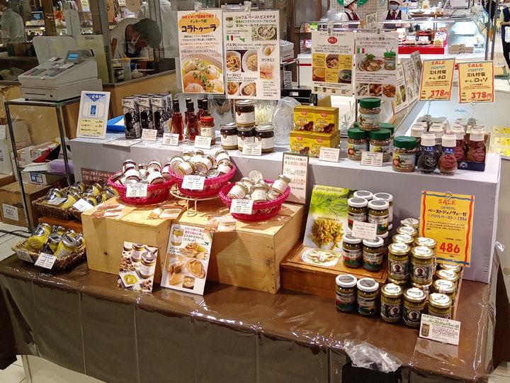 水戸京成百貨店 B1地下催事 開催中(9/29まで_f0214716_15441871.jpg