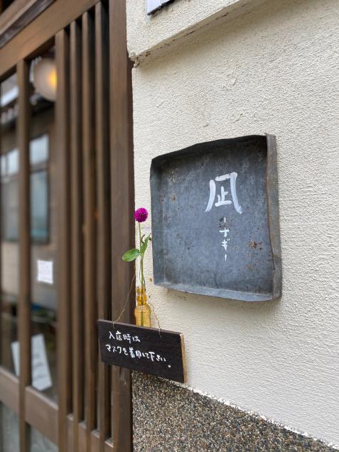 ちぃさな港町にて_c0003723_22415405.jpg
