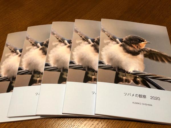 photo book・・・_e0372432_17541860.jpg