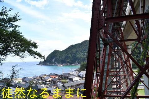余部鉄橋 空の駅_d0285540_06581357.jpg
