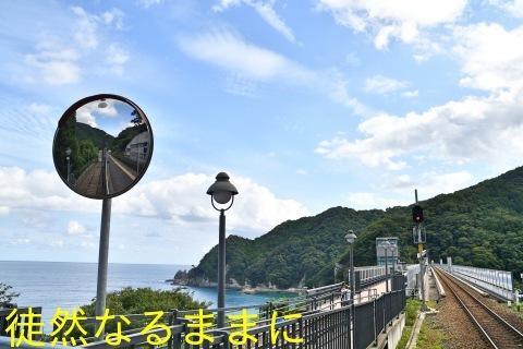 余部鉄橋 空の駅_d0285540_07023476.jpg