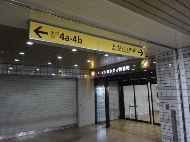 東京エディション虎ノ門 (1) チェックイン_b0405262_00262641.jpg