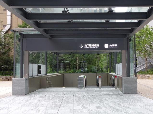 東京エディション虎ノ門 (1) チェックイン_b0405262_00274172.jpg