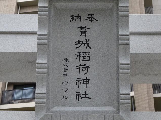 東京エディション虎ノ門 (1) チェックイン_b0405262_00320815.jpg