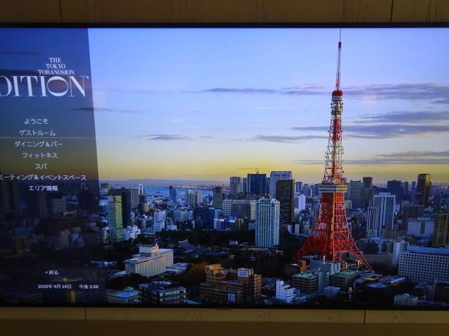 東京エディション虎ノ門 (3) 「スタジオテラスルーム」の続き_b0405262_19102723.jpg