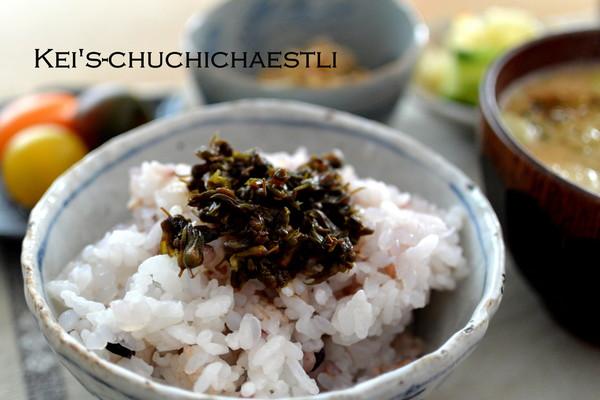 紫蘇の実の醤油漬けと好きなチョコ_c0287366_2315735.jpg