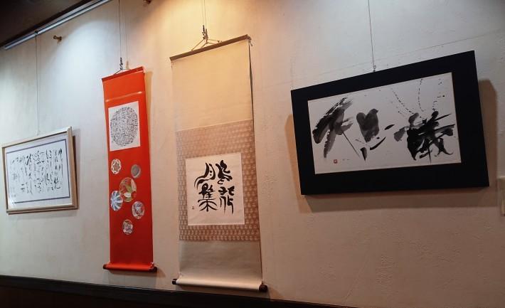 神戸から、毎日新聞25日(金)朝刊個展の記事掲載されます_a0098174_22202456.jpg