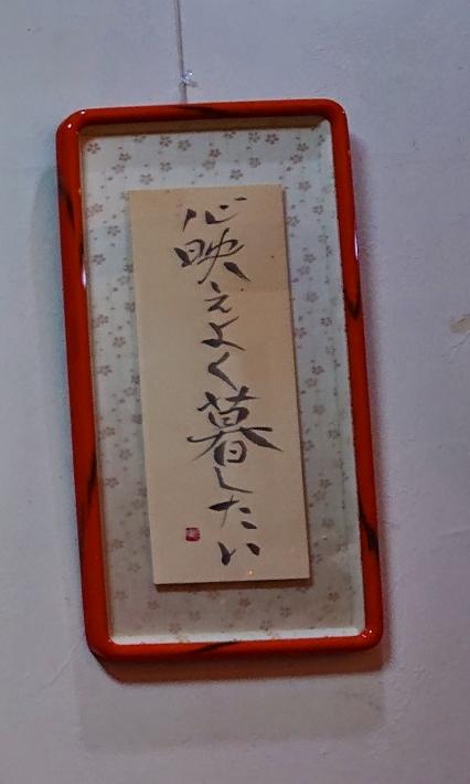 神戸から、毎日新聞25日(金)朝刊個展の記事掲載されます_a0098174_22471219.jpg