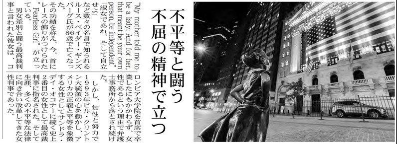 『週刊NY生活』写真掲載について92_a0274805_10053492.jpg