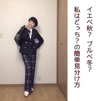 ここだけの話・中村維子のインスタ事情 こんなやり方で頑張ってます♡_f0249610_08261279.jpg