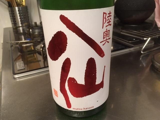 シュワシュワの日本酒_c0016913_12171280.jpg
