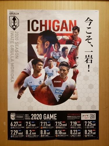 グルージャさんのポスターです_f0246424_10323167.jpg