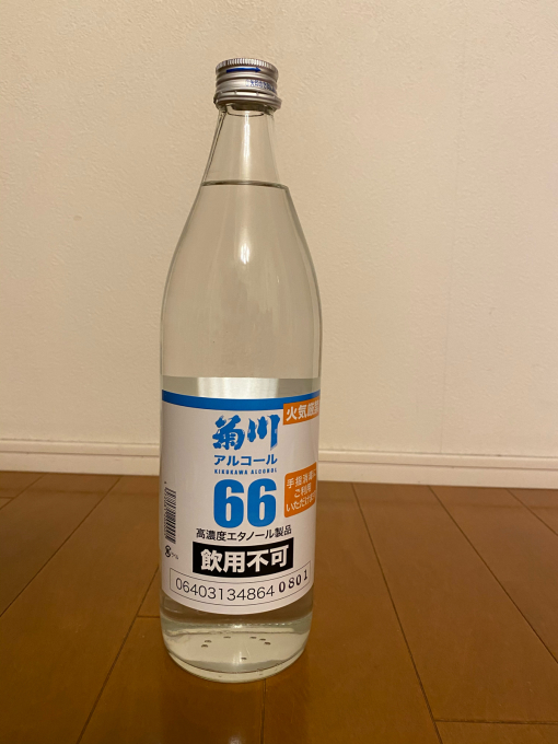 日本酒_c0113733_22352544.jpg