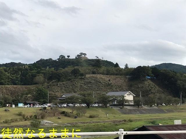 月山富田城_d0285540_05472997.jpg