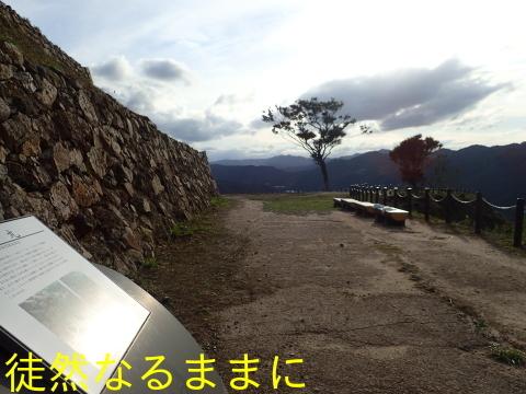月山富田城_d0285540_05523316.jpg