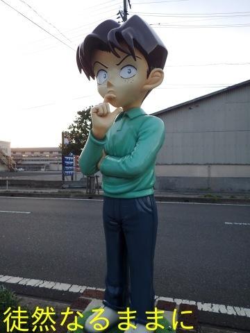 コナン駅(JR 由良駅)_d0285540_06203768.jpg
