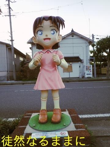 コナン駅(JR 由良駅)_d0285540_06204008.jpg
