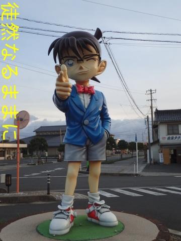 コナン駅(JR 由良駅)_d0285540_06211352.jpg