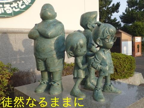 コナン駅(JR 由良駅)_d0285540_06220974.jpg